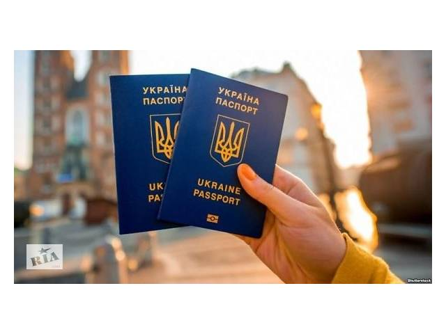 Электронная очередь на ID карту,  Биометрический паспорт, детский паспорт.- объявление о продаже   в Украине