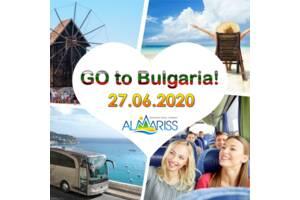 Go to Bulgaria 27.06.2020