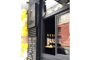 Готовый бизнес - кафе'ярня, кофе с собой СРОЧНО!!!