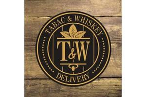 Готовый бизнес по продаже и доставке табачных изделий и алкогольной продукции