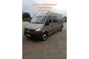Вантажні перевезення Тернопіль