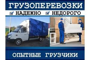 ВИННИЦА  Вантажне таксі ДЕШЕВО Вантажні перевезення, Вантажоперевезення Вантажні перевезення Переїзд  є ВАНТАЖНИКИ