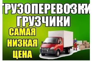 Грузовые перевозки Вантажні перевезення Грузоперевозки Низкая цена Грузовое такси Грузчики недорого Переезды в Виннице