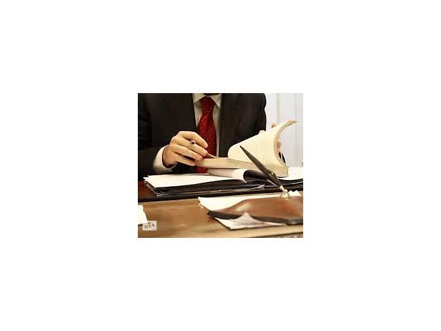 купить бу https://advokat-brovary.business.site/  в Украине