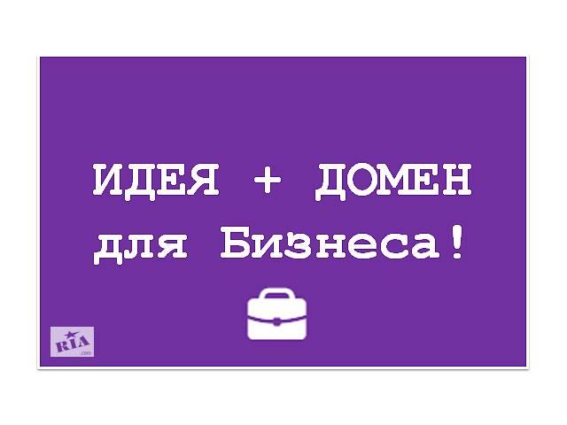 купить бу Хотите иметь МаркетПлейс?  в Украине