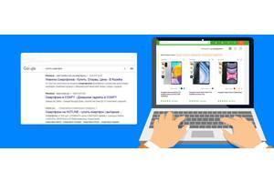 Контекстная реклама  в Интернете с платой за клик