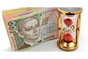 Кредиты наличными до 700.000 грн. Без залога.
