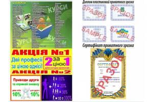 Курси бухгалтерів Миколаїв