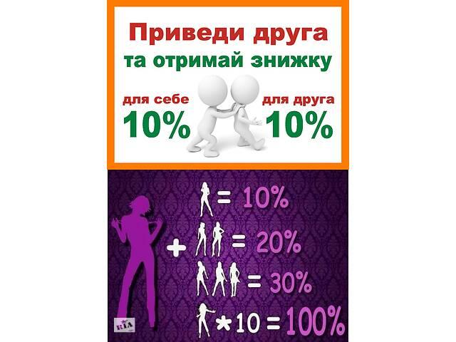 продам Курси бухгалтеров  бу в Николаеве