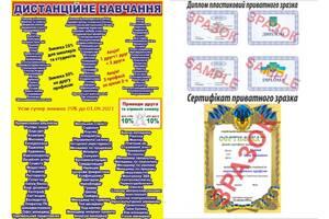 Курси кухар, кондитер, Київ