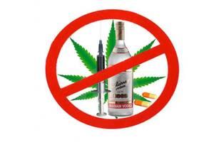 Лікування алкоголізму, виведення із запою, кодування, детоксикація в Івано-Франківську