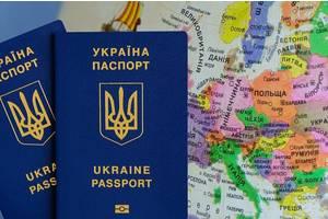 Медицинское страхование для выезжающих. Трудоустройство в Европу из Харькова