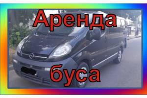 Мерседес Вито/ Заказать бус