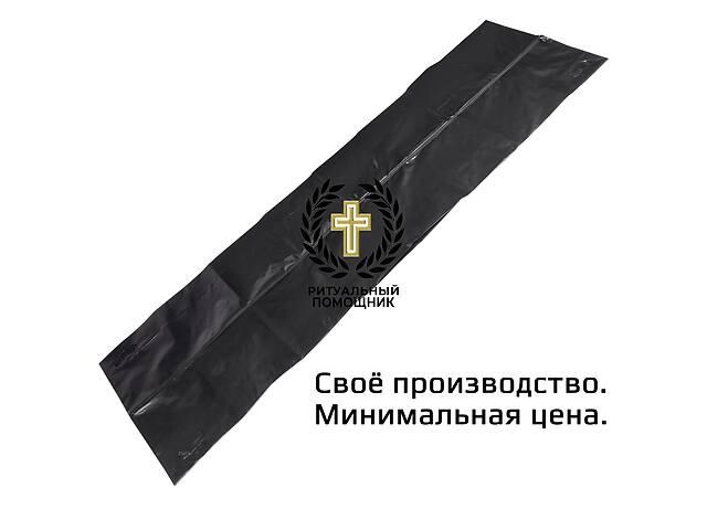 Мешки для трупов. Патологоанатомический пакет. Санитарные пакеты. МПС 200- объявление о продаже  в Киеве