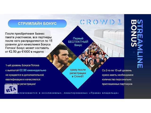 продам Мы двигаем игровую индустрию в области онлайн-игр и получаем неприличный доход!  бу в Харкові