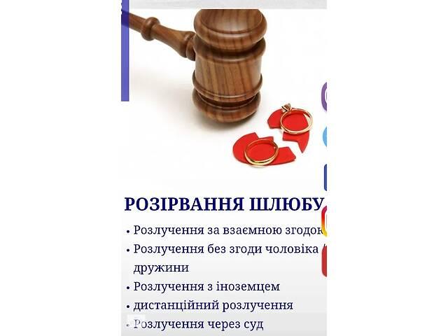купить бу Оказание юридической помощи  в Украине