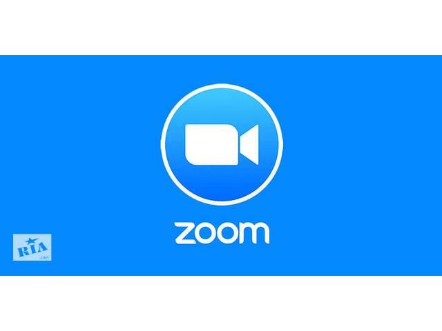 продам Оренда Zoom cloud meetings бу  в Украине