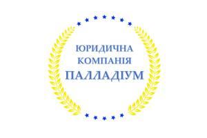 Обжаловать решение комиссии налоговой о включении в перечень рискованных налогоплательщиков