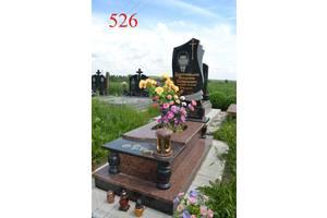 Пам'ятники від виробника  - Monuart.