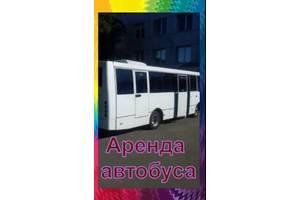 Пасажирські перевезення/ Автобус 30 місць