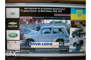 Переоборудование ВАЗ Нива 2121, 2123 на дизель