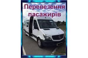 Перевозки пассажиров/ Автобус 18-21 мест
