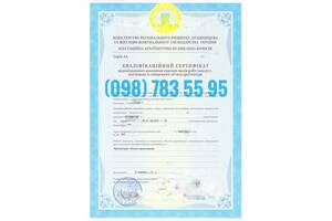 Получить пожарную лицензию на противопожарную защиту деятельность, пожарная лицензия на противопожарную деятельность