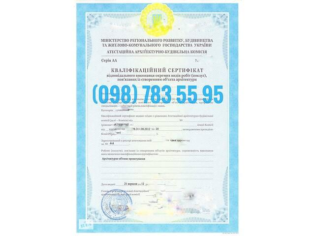 Получить пожарную лицензию на противопожарную защиту деятельность, пожарная лицензия на противопожарную деятельность- объявление о продаже  в Киеве