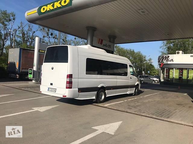 Авто в г Умань Посажирські перевозки комфортабельными автобусами и микроавтобусами от 8 до 50 мест- объявление о продаже   в Украине