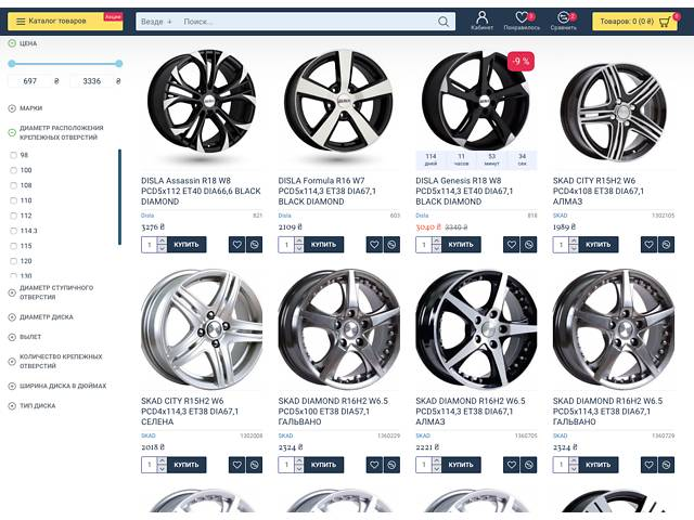купить бу Продам Интернет магазин Автотоваров  в Украине