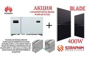 Продажа солнечных панелей и инверторов