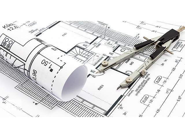 бу  Проектирывание чертежных работ, конструкций, разработка проекта  в Украине