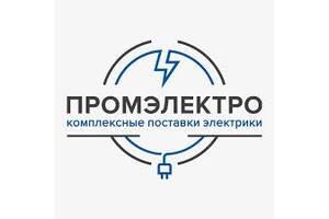 Профессиональный электрик в Днепре