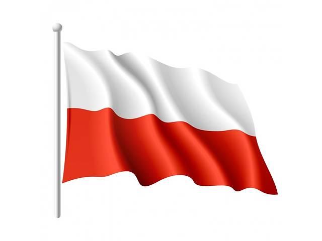 Приглашение в Польшу- объявление о продаже   в Украине