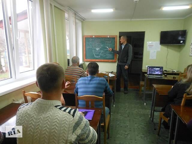 """Психологический курс """"Направляемый диалог""""- объявление о продаже   в Украине"""