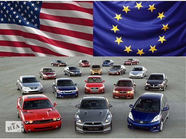 купить бу Растаможка авто  в Украине