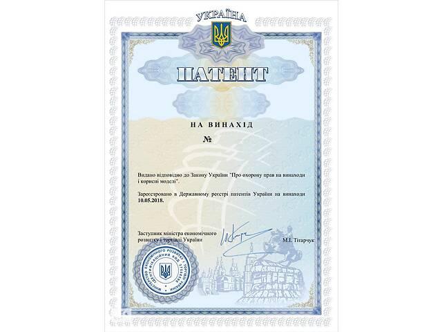 Регистрация торговых марок, авторского права, дизайна изделий, патентование изобретений, юр.сопровождение- объявление о продаже   в Украине