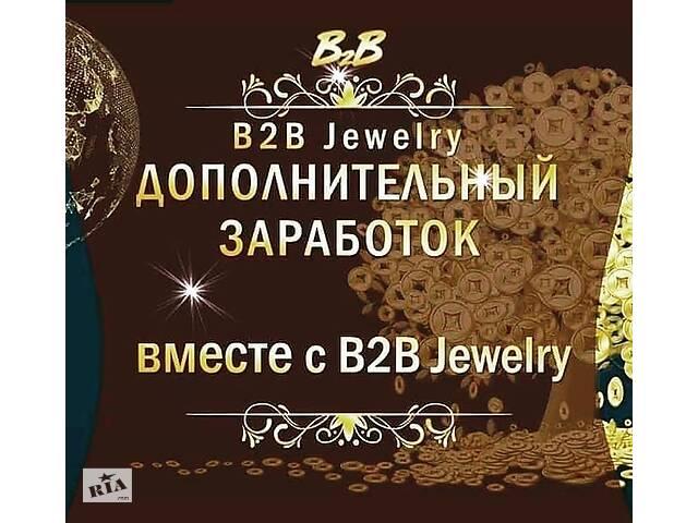 купить бу Реальное предложение зароботка  в Украине