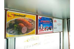 Реклама в маршрутках Алчевска, Луганска, Пассажир-Инфо реклама в транспорте