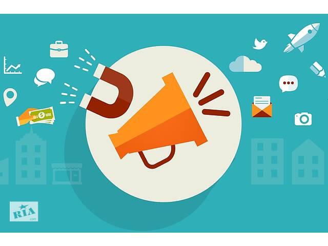 продам Реклама и соцсети (любой язык мира, любая страна мира) бу  в Украине