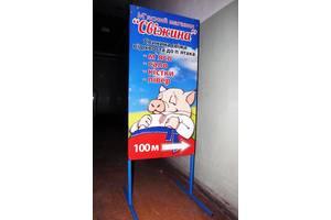 Рекламный баннер напольный Metalframe (NS-970001278)