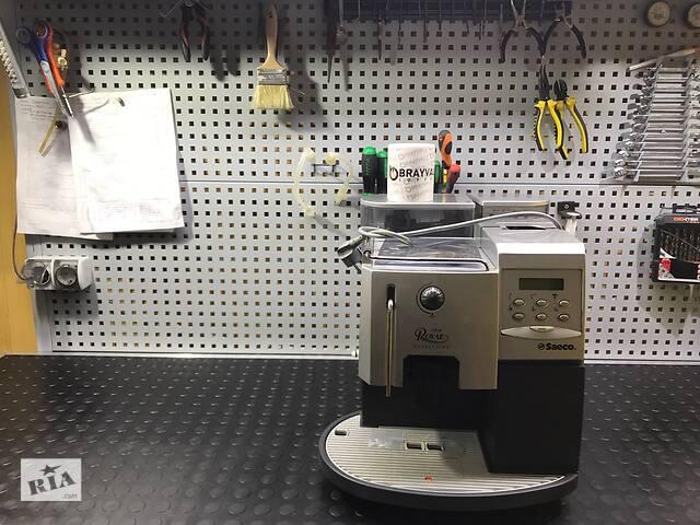 Ремонт кофемашин и мелкой бытовой техники