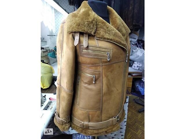 продам Ремонт одягу з хутра,шкіри, та інших матеріалів  бу в Кропивницком (Кировоград)