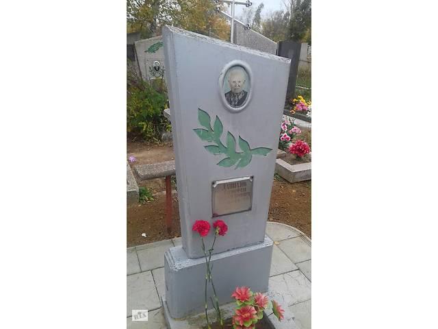бу Ремонт памятников   в Украине