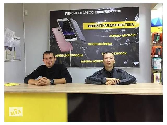 бу Ремонт, сервис, настройка, прошивка, смартфонов, телефонов, ноутбуков в Одессе