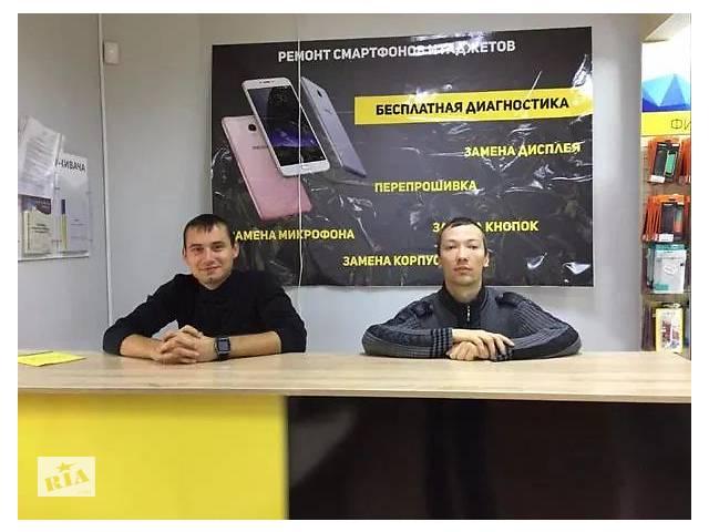 купить бу Ремонт смартфонов, телефонов, планшетов Apple, Samsung, Lenovo, Huawei в Одессе