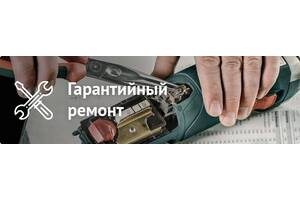Ремонт и ТО электроинструмента\оборудования