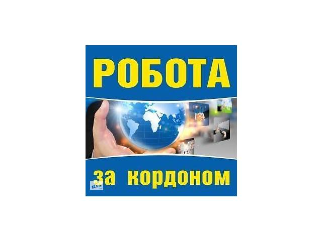 Запрошення,Анкети,Страховки.- объявление о продаже  в Ивано-Франковске