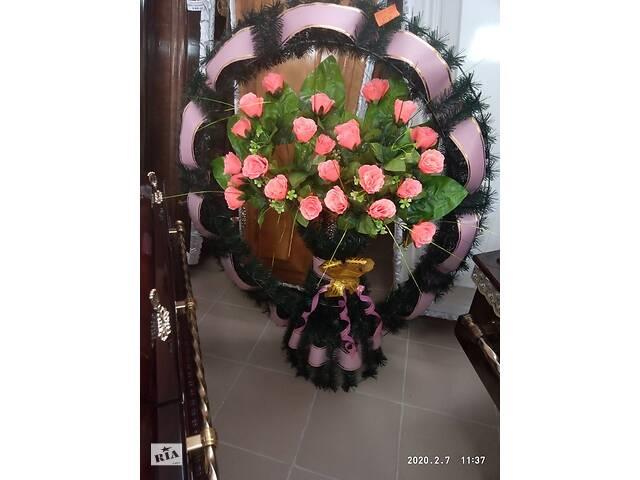 бу Ритуальные венки, корзины, цветы, атрибутика в Новой Каховке