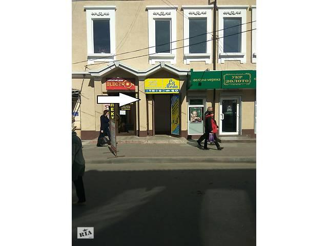 Сдам в аренду- объявление о продаже   в Украине